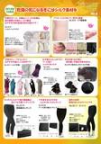 【シルク混】手袋&レギンス  2015年10月no4