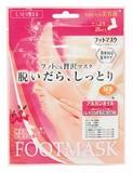脱いだらしっとり フットマスク シートマスクパック フット用 優美な花果実の香り