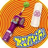 【お菓子】『スピニングキャンディ』<全5種>