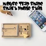 【おしゃれ雑貨/インテリア】マウストラップシェイプスマートフォンスタンド/ネズミ捕り/iPhone6s