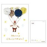 クリスマス柄切り絵ポストカード