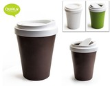 『COFFEE BIN』まるでス○バのコーヒーカップ型ごみ箱 (フタ付)