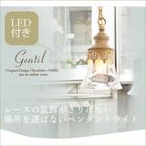 【Gentilジャンティ】1灯シャンデリア(OF-055-1)