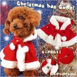 【2015秋冬新作】【犬服】クリスマスマント(大型犬用)