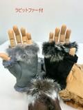 秋冬新作)手袋 あったか指なしハーフ型グローブ