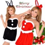 7115バニーサンタコスチューム3点セットクリスマス