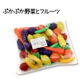 【イベント・お祭り】『ぷかぷか野菜とフルーツ』<10種>