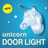 【Unicorn DOORLIGHT】人気のアニマルドアライトに新色Unicornが登場!