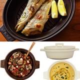 ※予約【伊賀焼長谷園】ビストロ土鍋&グリル鍋オーバル