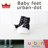 ■2015AW 新作■ 【Baby feet ベビーフィート】 Urban Dot