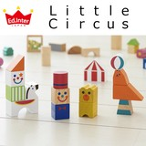Little Circus