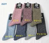 【新色追加!】日本製◆紳士リブクルー靴下 ジャズネップ
