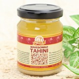 【ハイトロー】セサミペースト タヒニ(無糖)