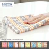Lotta Jansdotter(ロッタヤンスドッター)デザインの 北欧テイストかや生地 ふきん/奈良の蚊帳生地