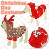 【ペット用品】ドッグ コスチューム クリスマス/ドックウェア/キャラ/かわいい/服/トナカイ/サンタ/犬用