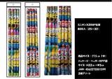 人気のミニオンズ★ミニオンズ4P鉛筆★