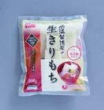 【食品 餅】低温製法米の生きりもち 小さめサイズ バラ