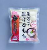 【食品 餅】低温製法米の生まるもち 小さめサイズ バラ