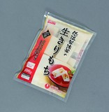 【食品 餅】低温製法米の生きりもち 個包装
