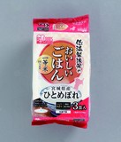 【食品 米】低温製法米のおいしいごはん 3P