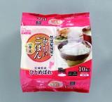【食品 米】低温製法米のおいしいごはん 宮城県産ひとめぼれ 10P