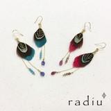 """【radiu】-Bohemian mood-""""彩""""フェザーフックピアス"""