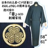 Tokugawa family Embroidery Yukata 2 Colors Men's Yukata Souvenir For Yukata