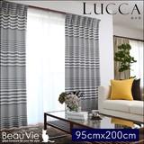 【直送可】北欧風デザインカーテン[ルッカ]【2枚組】【幅95×丈200cm】