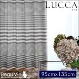 【直送可】北欧風デザインカーテン[ルッカ]【2枚組】【幅95×丈135cm】