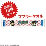 Period monchhichi Collaboration 10 Pcs Set Scarf Towel