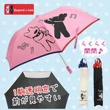 ◆2016 S&S新作◆ 【リサ&ガスパール】子供用雨傘 ミュージック1駒POE