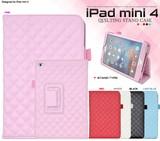 <タブレット用品>iPad mini 4(アイパッド)用キルティングレザースタンドケース