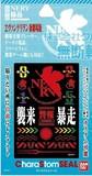 エバンゲリヲン新劇場版キャラスタムシール ゼーレ EV-110B
