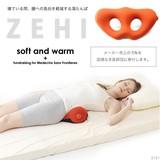 ZEHI(ゼヒ)