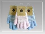 ふんわり 手袋 7-83-03