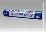 アルミホイル 25cmX16M 7-79-12