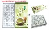 東京抹茶のチョコ大福(S)
