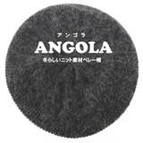 新作 秋 モヘアニットベレー ゆるカワ系 アンゴラニット 起毛  (SK53012)