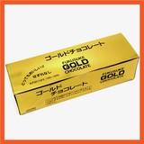 【お菓子】『ゴールドチョコ』<チョコレート>