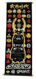 和物 タペストリー 80cm 戦国魂 (商品コード:303-111)
