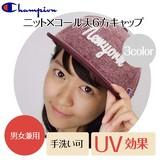 【Champion】ニット×コール天6方キャップ<3color・男女兼用・手洗い可>
