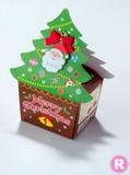(R) クリスマス/プチガトー