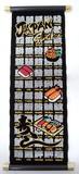 和物 タペストリー 45cm 寿司 (商品コード:303-112)