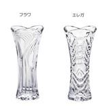ガラス花瓶【フラワーベース】