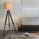 【新商品】ビエリ ノバ フロアランプ Vieri nova F/L