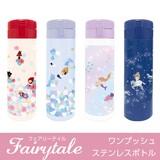 年末特価セール50★【ワンプッシュステンレスボトル(水筒)500ml】◆フェアリーテイル