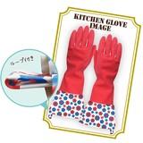 【キッチン/清掃】キッチングローブ/ゴム手袋/手荒れ/保湿/乾燥/洗い物/掃除