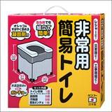 非常用簡易トイレ R-39