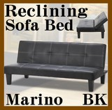 Sofa Bed Marie Flyer