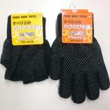 【大幅値下げで再入荷☆年間売れ筋】男女兼用 滑り止め付のびのび手袋(ブラック)
